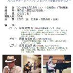 静岡の医療を語り合う会